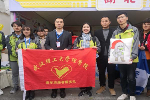 理学院星星之火服务队禁毒项目荣获第四届中国青年志愿服务项目大赛金奖