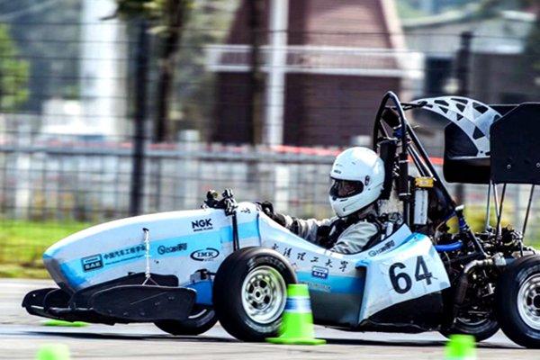 武汉理工大学WUT燃油方程式车队获中国大学生方程式汽车大赛三等奖