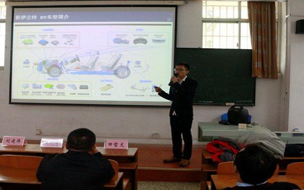 北京现代汽车专业知识分享会圆满举办