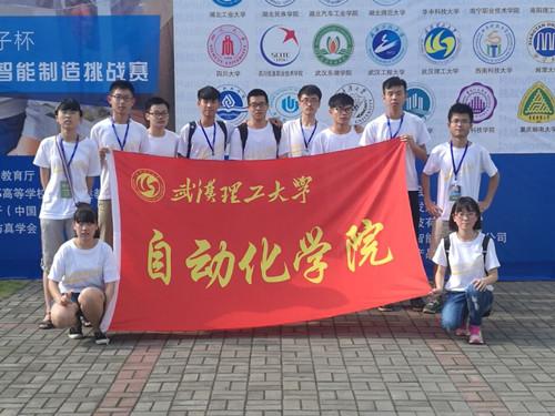 """自动化学院学子在""""西门子杯""""中国智能制造挑战赛中再获佳绩"""