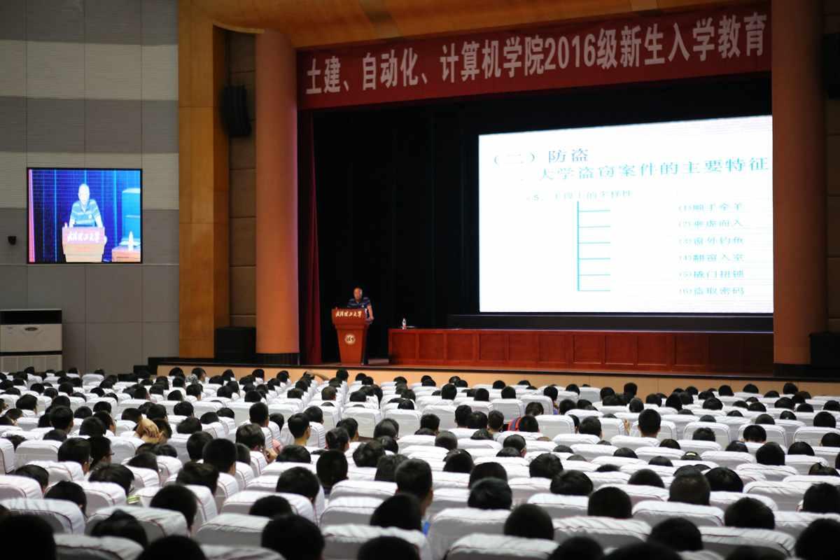 【新生教育】三院联合新生入学教育顺利举办