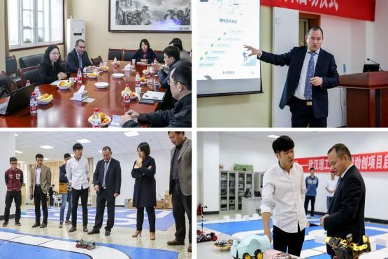 科博达-武汉理工大学助学助创项目启动仪式顺利举行