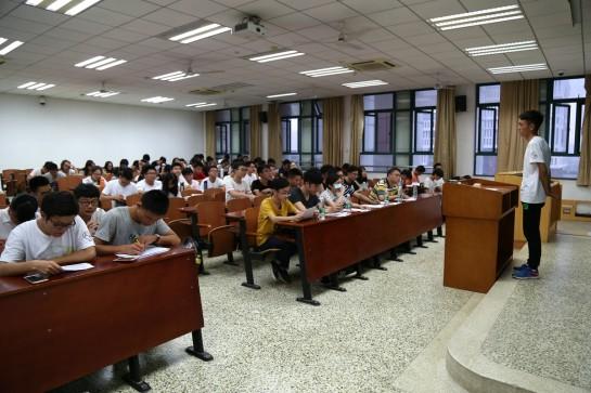自动化学院团委学生会换届选举大会顺利举行