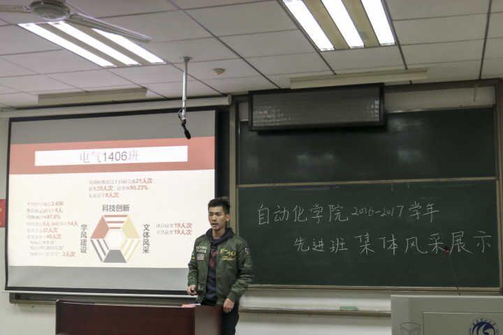 理工易班十佳网络人气班集体评选活动顺利开展