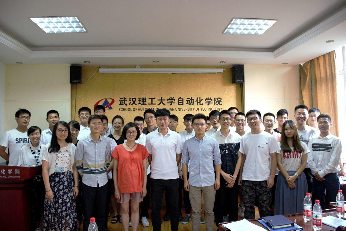 自动化学院第十七届团委学生会换届大会顺利举行