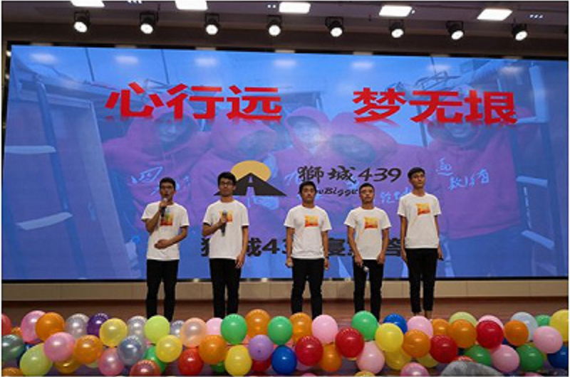"""自动化学院狮城439寝室荣获学校第二届""""寻找最美寝室""""一等奖"""