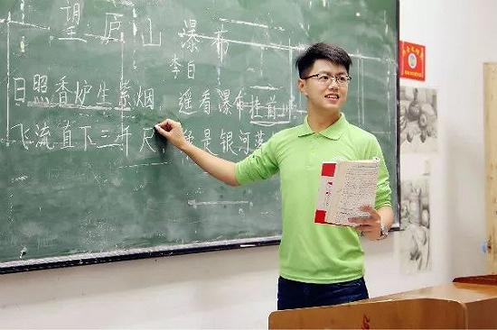 """自动化学院学子获湖北省""""最美新生""""表彰"""
