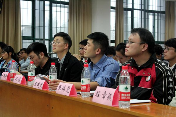 自动化学院第十七届团委、学生会成立大会暨知行学堂第一讲顺利召开