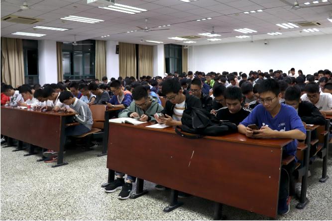 """自动化学院依托易班平台开展""""双基""""教育考试"""