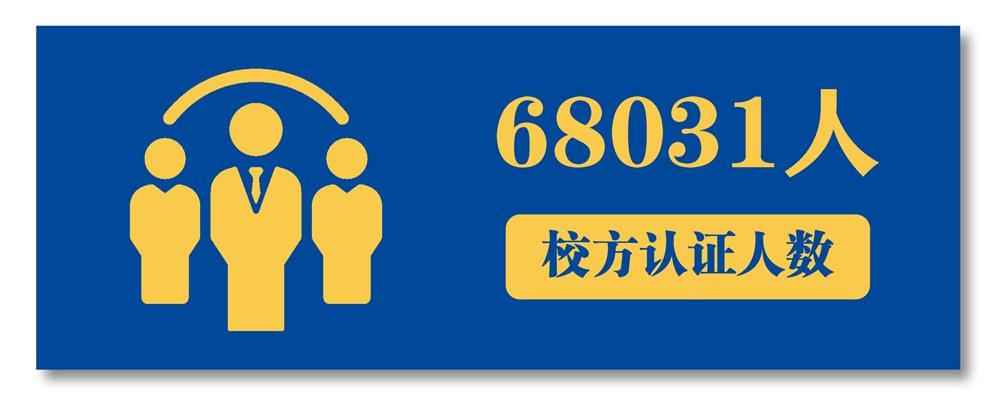 1628258592244201.jpg